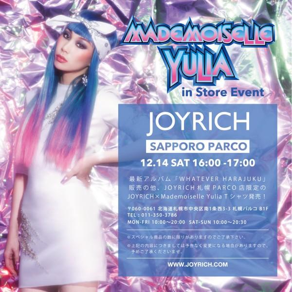 YULIA-EVENT-SAPPORO-PARCO