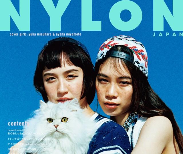 nylon cover
