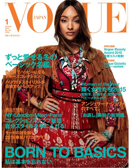 voguejapan-magazine24