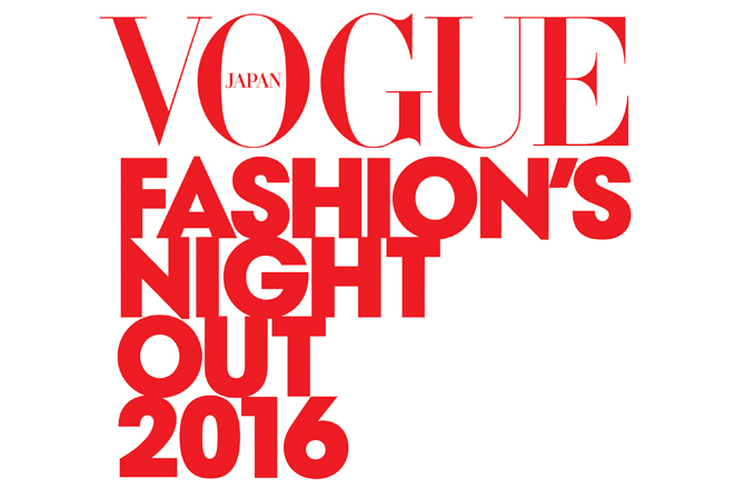 fno2016